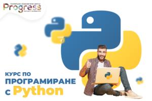 courses python